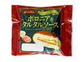 第一パン ボロニア&タルタルソース 袋1個