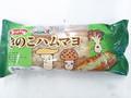 第一パン ホクトきのこ きのこハムマヨ 袋1個