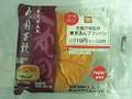 第一パン 花園万頭監修東京あんプリンパン 袋1個