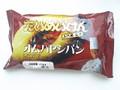 第一パン たいめいけん三代目監修 オムハヤシパン 袋1個