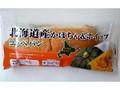 第一パン コッペパン 北海道産かぼちゃ&ホイップ 袋1個