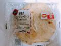 ニューデイズ Panest 平焼きボロニアソーセージ トマトケチャップ 袋1個
