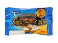 第一パン 3種のチーズ蒸し 袋1個