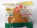 ミニストップ 関東栃木コーヒーパンケーキ
