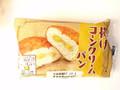 ローソン 揚げコーンクリームパン