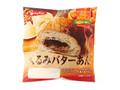 第一パン くるみバターあん 袋1個