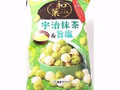 東京カリント 和菓ごころポップコーン宇治抹茶&旨塩 65g