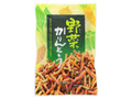 東京カリント 野菜かりんとう 袋130g