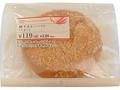 ミニストップ 穂 焼きカレーパン たまご 袋1個