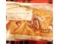 ミニストップ 穂 ハムチーズクロワッサン 袋1個