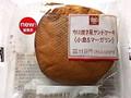 ミニストップ MINISTOP CAFE 今川焼き風サンドケーキ 小倉&マーガリン