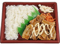 ミニストップ 豚生姜焼き弁当