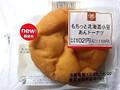 ミニストップ MINISTOP CAFE もちっと北海道小豆あんドーナツ