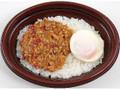 ミニストップ 鶏ひき肉のガパオ風ライス