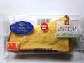 ミニストップ フレンチトースト ハム&チーズ 袋1個