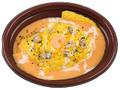 ミニストップ 魚介のトマトクリームのオムライス
