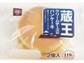 ミニストップ MINISTOP CAFE 蔵王クリームチーズのパンケーキ