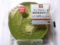 ミニストップ マーブルケーキ 静岡県産緑茶入り 袋1個