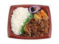 ミニストップ 牛肉の黒胡椒&野菜炒め