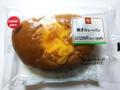 ミニストップ MINISTOP CAFE 焼きカレーパン