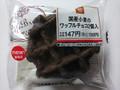 ミニストップ 国産小麦のワッフル チョコ 袋2個