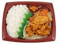 ミニストップ 豚味噌&野菜炒め