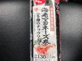 ミニストップ MINISTOP DELI 海老マヨネーズ巻 5種のナッツソース