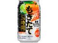 アサヒ もぎたて 新鮮オレンジライム 缶350ml