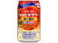 アサヒ カルピスサワー 濃い贅沢完熟いちご 缶350ml