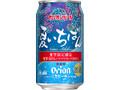 アサヒ オリオン 夏いちばん 缶350ml
