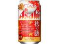 アサヒ クリアアサヒ 秋の膳 缶350ml