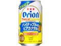 アサヒ オリオン パイナップルのビアカクテル 缶350ml