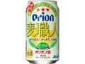 アサヒ オリオン 麦職人 缶350ml