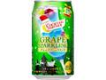 アサヒ カクテルパートナー グレープスパークリング 缶350ml