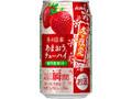 アサヒ チューハイ 果実の瞬間 福岡産あまおう 缶350ml
