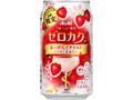 アサヒ ゼロカク ヨーグルトテイスト いちご仕立て 缶350ml