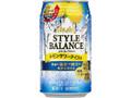 アサヒ スタイルバランス レモンサワーテイスト 缶350ml
