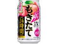 アサヒ もぎたて 手摘み白桃 缶350ml