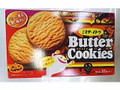 イトウ製菓 ミスターイトウ ハロウィン バタークッキー 10枚入
