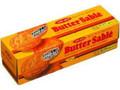 ミスターイトウ バターサブレクッキー 箱18枚