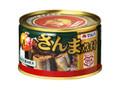 マルハニチロ 月花 さんま煮付 EO缶200g