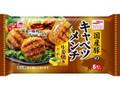 あけぼの 国産豚のキャベツメンチ 生姜焼きだれ 袋6個