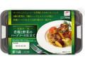 マルハニチロ 至福の一皿 若鶏と野菜のハーブソース仕立て パック160g