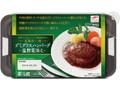 マルハニチロ 至福の一皿 デミグラスハンバーグ 温野菜添え パック185g