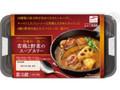 マルハニチロ 至福の一皿 若鶏と野菜のスープカリー パック200g