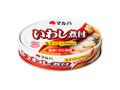 マルハ いわし煮付 缶100g