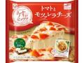 アクリ うす焼きピッツァ トマトとモツァレラチーズ 袋1枚