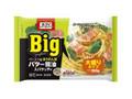 オーマイ Big ベーコンとほうれん草バター醤油スパゲッティ 袋360g