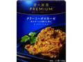 青の洞窟 PREMIUM クリーミーボロネーゼ ポルチーニの香りと共に 箱140g