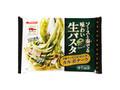 日清 マ・マー 4種チーズのほうれん草カルボナーラ 袋280g